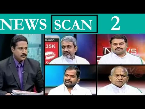 How Centre will Ends Srisailam Power Controversy ? |News Scan -2 : TV5 News