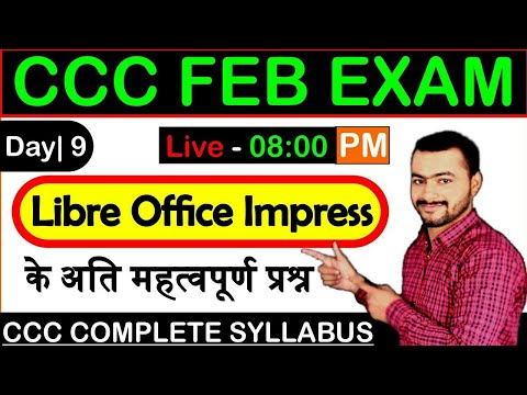 CCC Live Test of Libre Office Question|libre office impress |ccc exam february|CCC Exam Preparation