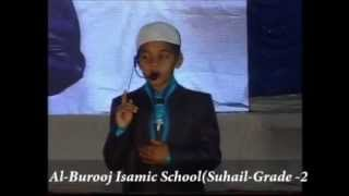 image of AlBurooj 2 nd Annual Day Taiml Speech by Grade 2 Kid