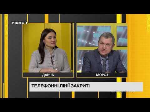 """Без цензури:  """"Чи загрожує Рівненщині епідемія менінгіту?"""" [ВІДЕО]"""
