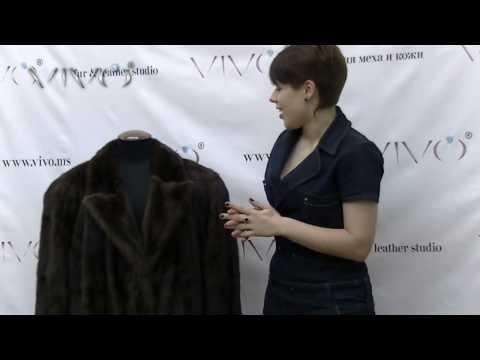Видео Перекрой мужской шубы из классической коричневой норки. Была огромнейшая шуба, стало элегантное пальто