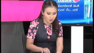 EFM ON TV 16 October 2013 - Thai TV Show