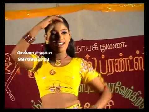 tamil stage dance - light movement but sema kuthu.