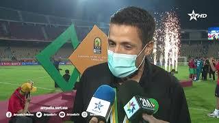 """تتويج المغرب بكأس الشان 2021،الحسين عموتة""""نشكر جلالة الملك على إتصاله نتمنى له دوام الصحة و العافية"""""""