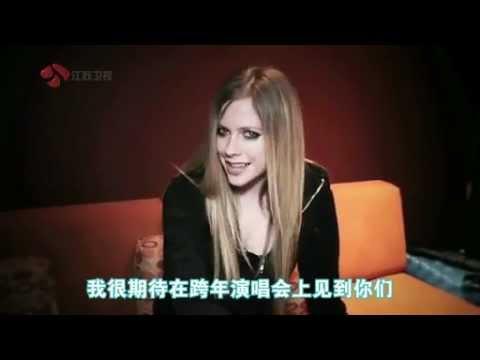 Avril Lavigne - JSTV 2012 New Year's Eve Concert