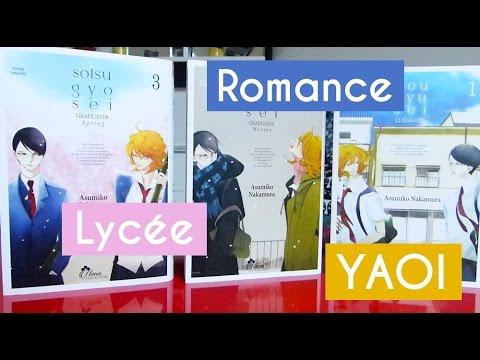 Conseil YAOI : une romance lycéenne de toute beauté