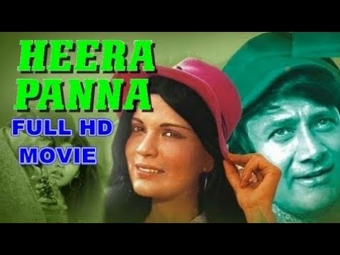 Super Hit  Dhamaka Movie HEERA PANNA { OLD MOVIE 1972 } 5 STAR VIDEO MOVIE CHANNEL }