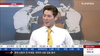 #21 [경제직썰]  가성비 전성시대: 도로가 똑똑해진다 - 최요한, 김영롱, 이주호