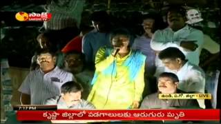 YS. Sharmila accuses Chandrababu of telling lies