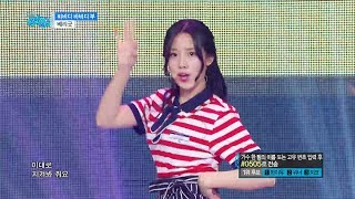 Berrygood #09: Because of you @ Show Music core  20170429 Berrygood : TaeHa, SeoYul, DaYe, SeHyeong, GoWoonWatch More Clips : http://goo.gl/brvLjlWebsite: http://cafe.daum.net/BerryGood FaceBook : https://www.facebook.com/Berrygoodofficial Twitter : https://twitter.com/BerryGood2014 instagram : https://instagram.com/berrygood_official/