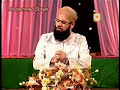 Al MOALAM - Syed Furqan Qadri