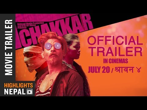 (CHAKKAR || New Nepali Movie Official Trailer 2018 | Avon, Arpan, Srijana, Reecha, Bholaraj, Smriti - Duration: 113 seconds.)