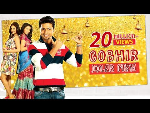 Video Gobhir Joler Fish (Full Video) | Khoka 420  | Abhijeet & Akriti Kakkad | Latest Bengali Song 2016 download in MP3, 3GP, MP4, WEBM, AVI, FLV January 2017