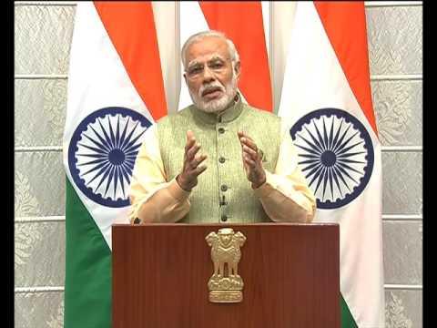 PM Shri Narendra Modi's address to the Nation - 31.12.2016