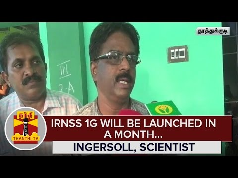 IRNSS-1G-Satellite-to-be-Launched-in-a-Month--Ingersoll-Senior-Scientist--Thanthi-TV