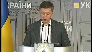Сергій Лабазюк: Об'єднання громад потрібно завершити на принципах абсолютної добровільності