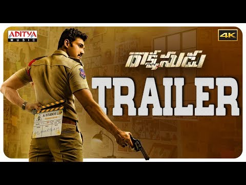Rakshasudu Official Trailer || Bellamkonda Sreenivas , Anupama Parameswaran || Ramesh Varma