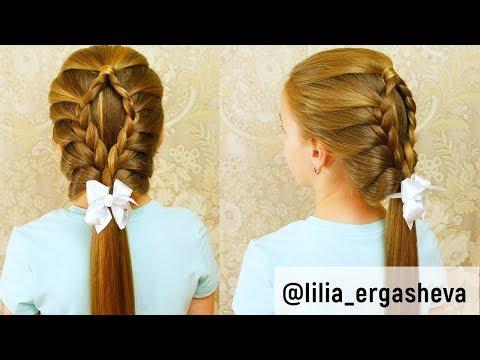 Прическа для девочек в школу за 5 минут с плетением кос 💙Fast hairstyle for girls to school видео