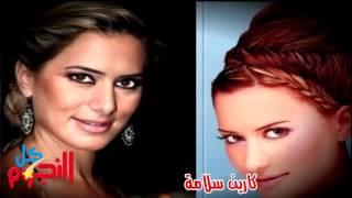 شاهد أجمل مذيعات العرب قبل وبعد التجميل .. بعضهن تغيرن تماما