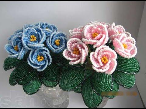 Фото цветов из бисера своими руками