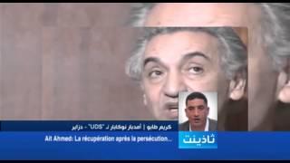 sur Al Magharibia, Karim Tabou  pleure Dal Hocine