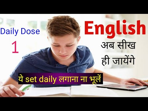Daily Dose-1 | SSC |IBPS | English For Competitions | By:- SK Classes