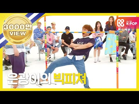 (weekly Idol ウィクリアイドル Ep.262) Play Limbo Game Full Ver.