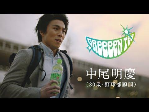 , title : 'GReeeeN (GReeeeN Tea) - ノスタルジア'