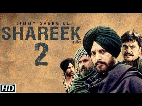 Shareek 2 New Punjabi Movie Gaggu  Gill Jimmy Sher Gill Dav Kharoud 2020