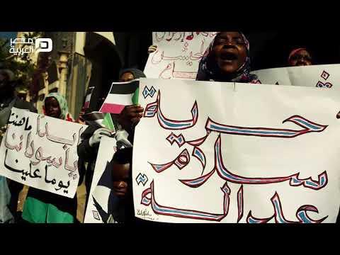 الشرطة السودانية تفرق تظاهرات