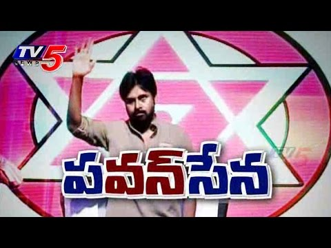 Pawan Kalyan to announce Jana Sena Election Symbol : TV5 News