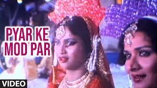 Video Pyar Ke Mod Par (Qawwali) Full HD Song | Daku Hasina | Zeenat Amaan, Rakesh Roshan MP3, 3GP, MP4, WEBM, AVI, FLV Agustus 2018