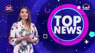 """TOP NEWS / Эл аралык """"Turkvision"""" сынагы өз ишин баштайт."""