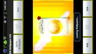 Islamic Wallpapers YouTube video