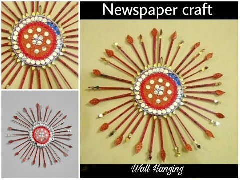 DIY news paper & cake waste material : How to make wall hanging