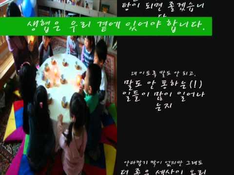 세종대생협 지지 영상 (전 이대학생위원장)