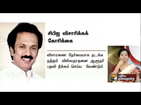 Stalin-demands-CBI-inquiry-into-solar-scam-allegation-in-Tamil-Nadu