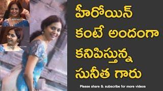 Video Tollywood Singer Sunitha rare exclusive video MP3, 3GP, MP4, WEBM, AVI, FLV April 2018