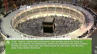 Exclusive|  Lovely Recitation Of Surah Muhammad By Sheikh Baleela W/Translation [2013]