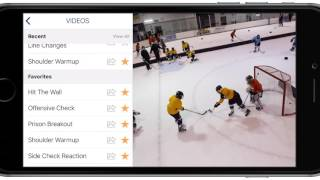 USA Hockey Mobile Coach YouTube video