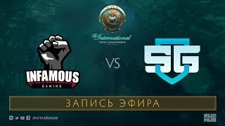 Infamous vs SG, The International 2017 Qualifiers, map1 [Jam, Tekcac]