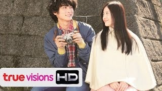 Nonton Screen Red HD by HBO (CH.136) - The Story of Yonosuke Film Subtitle Indonesia Streaming Movie Download