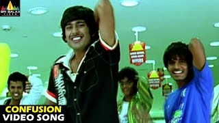 Confusion  Song Lyrics from Kotha Bangaru Lokam - Varun Sandesh