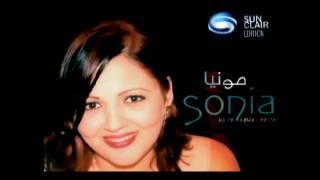 Edition Sun Clair presente : Chaba Sonia - Sahbi w Na3arfahEdition Sun Clair est un producteur algérien de musique. Tous les contenus diffusées sur notre chaîne Youtube sont la propriété (©) de Sun Clair édition™ en association avec Studio One™ .