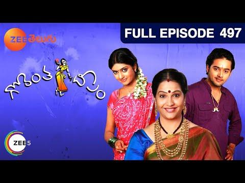 Gorantha Deepam - Episode 497 - October 31  2014 01 November 2014 02 AM