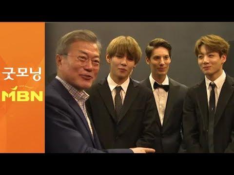 문 대통령, 한불 우정 콘서트 참석…BTS와 포옹