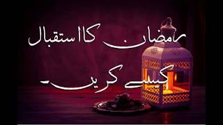 Ramzan ki tayari | Ramadan Kareem | Ramzan ki Amad | By Golden Wordz