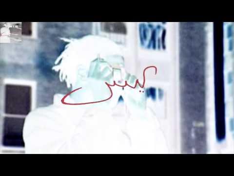 Basquiat GhostwriterBasquiat Ghostwriter
