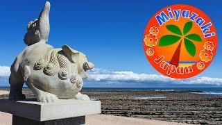 Miyazaki Japan  City new picture : Miyazaki Japan 宮崎 日本 – Reisetipps Travel tips
