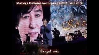 Mahmud Nomozov konsert 2014